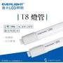 億光 LED 9W T8 2呎 廣角 全電壓 玻璃管 燈管 日光燈 層板燈 室內照明 間接照明 商業照明 保固2年