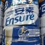 亞培安素優能基-香草口味(2021/06)