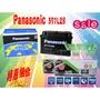 【萬池王 特惠組合】國際牌 歐規 Panasonic 571L28 + 響尾蛇 M16 套裝 超值特惠好康價