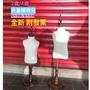 衣架小公主-高質感 韓版兒童 半身模特兒 假人模特兒 童裝模特兒 兒童模特兒 服飾店模特兒 開店用品 開店必備
