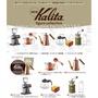 單款販售 日本 海洋堂 轉蛋 扭蛋 kalita 自動磨豆機.濾壺 海洋堂  kalita 迷你咖啡器材