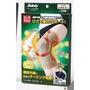 【酷購Cutego】日本製 Dr.Pro遠紅外線護膝1入  現貨喔