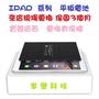 台中手機現場維修 IPAD6 (air2) 電池 來店更換
