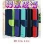美人魚【韓風雙色】HTC U19e 6.0吋 翻頁式側掀插卡皮套/保護套/支架斜立/TPU軟套