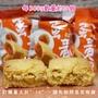【古道】鹹蛋黃Q餅3000g