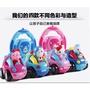 現貨 全新兒童音樂燈光遙控車 卡通可愛遙控車(贈電池)