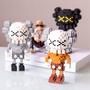 微小顆粒拼裝積木鉆石益智玩具kaws小人街頭潮牌兼容樂高擺件禮品