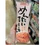 日本製 Yamaya 博多明太子沙拉醬 200g