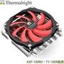 【3CTOWN】含稅開發票 利民 AXP-100RH CPU散熱器 TY-100R風扇
