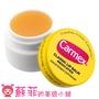 Carmex 小蜜堤護脣膏-原味 圓罐7.5g【蘇菲的美國小舖】