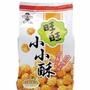 旺旺小小酥綜合包靜辣+香蔥雞汁