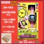 【正品】現貨當天寄、大陸發貨🎀限時特價🎀正版最新中文版【小雞養成電子錶】小雞手錶