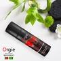 葡萄牙ORGIE-陰莖堅挺猛牛助勃膏(15ml)增大增粗 持久 勃起 興奮 性愛 做愛