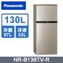 Panasonic國際牌 AG系列130公升雙門冰箱 NR-B139TV-R
