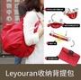 日式手提秒收購物袋 手提袋 購物袋 袋子 背提包 包包 收納袋 (4.6折)