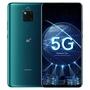 華為 HUAWEI Mate20 X (5G) 7nm工藝5G旗艦芯片全面屏超大廣角徠卡三攝5G雙模手機