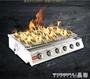 烤生蠔爐 燃氣無煙燒烤爐商用煤氣液化氣天然氣低火爐擺攤烤生蠔烤魚花甲粉JD 晶彩生活