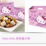 長榮航空Hello Kitty 商務艙米果