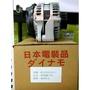 鈴木 Suzuki SOLIO 02-09年 / SWIFT 05-08年 加大150A 日本件新品 發電機