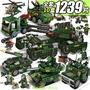超火熱賣兒童益智拼裝玩具軍事系列軍艦6-8歲12飛機坦克兼容樂高積木男孩