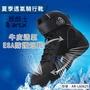 【尋寶趣】雅酷士 arcx 夏季款騎行靴 牛皮透氣 ESA防護短靴 房滑耐磨 重機靴 摩托車靴 AR-L60625