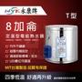 含稅 日立電 定溫型 EH-08T 直掛式 不鏽鋼 電熱水器 永康8 加侖 EH08T 單相 橫掛 【東益氏】 儲存式