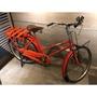 收藏級日本郵差專用腳踏車