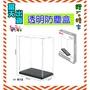 ❤️當天出貨❤️ 壓克力 688 A4 展示盒 透明 收納盒 防塵盒 鑽石積木 LEGO積木 迷你積木小顆粒微積木 樂高