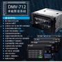弘群改竹記 DynaOuest DMV-712 7吋主機導航 藍芽 手機互聯( 安卓控制 / 蘋果鏡像 )USBX2