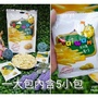 現貨供應 泰泉鹽味 馬鈴薯薯條 75公克 小包裝 台灣