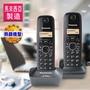 【Panasonic 2.4G】數位高頻雙手機無線電話(KX-TG3412經典黑)