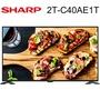 SHARP 夏普 2T-C40AE1T 電視 40吋 Full HD 杜比音效 宅配免運