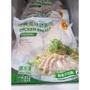 【卜蜂】【現貨】即食雞胸肉  經典風味 /  法式香草  /  義式黑胡椒  220G