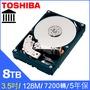 Toshiba【企業碟】(MG05ACA800E) 8TB /7200轉/128MB/3.5吋/5Y
