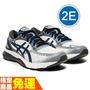 ASICS 19FW 高階 男慢跑鞋 NIMBUS 21系列 2E寬楦 1011A172-100 零碼出清