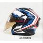 多色現貨特價 🎉 瑞獅 ZEUS 613B ZS613B 可加下巴 雙鏡片 內藏墨鏡 9合1 半罩 安全帽出清