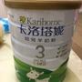卡洛塔尼羊奶粉