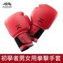 初學男女適用 4oz 8oz 10oz 12oz 14oz 拳擊手套 護腕 拳套 泰拳 boxing 自由搏擊 散打