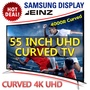 [SAMSUNG PANEL] EINZ 55inch Curved Real 4K UHD TV /SAMSUNG DISPLAY /SPEAKER /UHD /TV /SAMSUNG