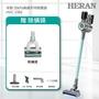 【塵蹣吸頭組】【HERAN 禾聯】20kPa旗艦款- 數位無刷馬達無線手持吸塵器(HVC-23E6)