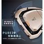 ⭐️[伊萊克斯]兩年保固 PUREI9掃地機器人Pl91-5ssm 送配件組
