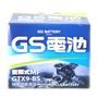 GTX9-BS = YTX9-BS統力GS 9號機車電池電瓶可自取