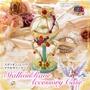 美少女戰士 日版 天馬 珠寶盒 聖杯 收納盒 首飾盒