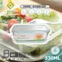 韓巢耐熱加厚玻璃保鮮盒 330ML S號