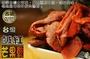 【野味食品】台灣鹹芒果乾(紅芒果乾、八仙芒果乾)(145g/包,395g/包)(桃園出貨)