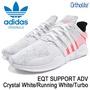 Adidas EQT Support ADV Primeknit PK 白粉雪花反光編織 BB2791