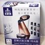 大家源 1.7L即熱式飲水機-時尚款 TCY-5902  65101550020
