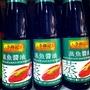 【新泰行】李錦記 蒸魚醬油