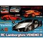 日本 景品 藍寶堅尼 蠻牛 RC Lamborghini VENENO II  神牛 遙控車