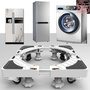 柒月百貨促銷季❀滾筒波輪洗衣機冰箱空調柜機加高底座塑料不銹鋼移動托架長方形【幾何家飾】